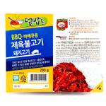 BBQ_ _200G()