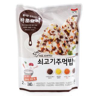 일미_바로요리 쇠고기주먹밥세트(2인분)