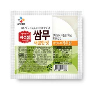 씨제이_하선정한입쌈무(새콤한맛)_200G