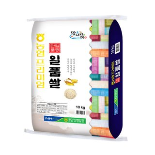 농협프리미엄_예천일품쌀10KG(포)