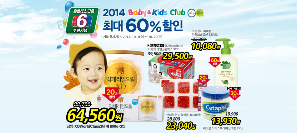 Baby&Kids ~60%����