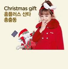 [�¶��θ�] Christmas gift Ȩ�÷��� ��Ÿ ���⵿