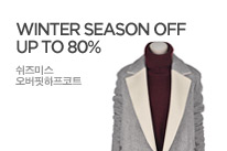 [�¶��θ�] WINTER SEASON OFF UP TO 80%