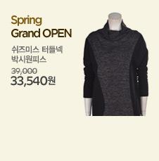 [�¶��θ�]Spring Grand OPEN