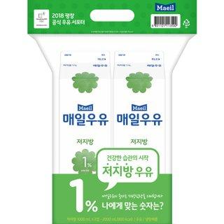매일_저지방&칼슘우유1%_1L*2