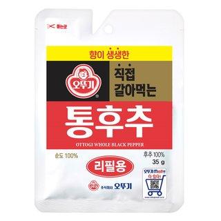 오뚜기_직접갈아먹는통후추(리필용)_35G