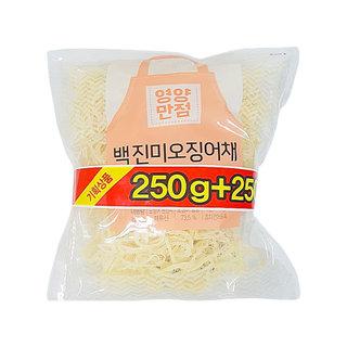백진미오징어채 250g*2봉 현대