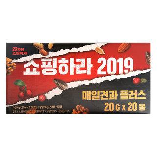 22A_매일견과_20입(박스)