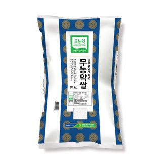 무농약쌀_10KG(포)