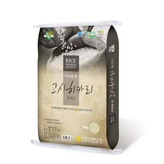 강화섬쌀 고시히카리플러스 10KG(포)