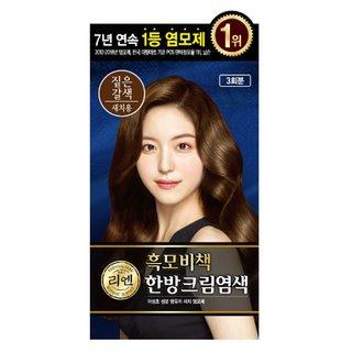 LG 리엔흑모비책크림염색약짙은갈색 120G