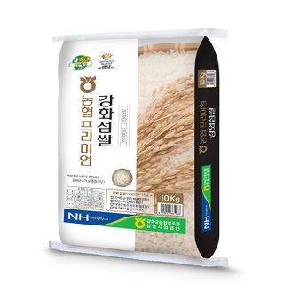 농협프리미엄_강화섬쌀_10KG(포)