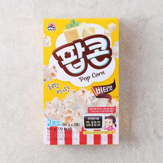 사조_로하이팝콘버터맛_90g*2