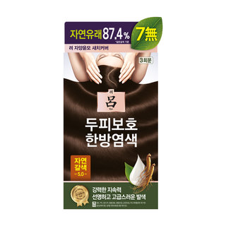 아모레 려자양윤모새치염색5.0자연갈색 60G