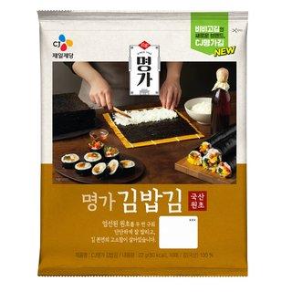 비비고 김밥김_10매_CJ