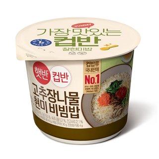 CJ 햇반컵반 고추장나물비빔밥 229G
