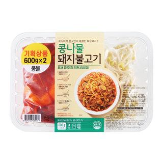 콩나물돼지불고기_1.2kg(600g*2)