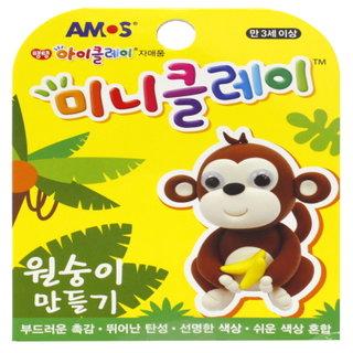 아모스 미니클레이 원숭이만들기/꽃게