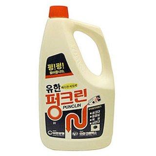 유한양행_유한펑크린배수관세정제_2L