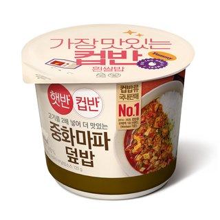 CJ 햇반컵반 중화마파두부덮밥 270G