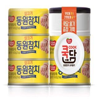 동원 살코기참치쿡담기획 150G*5