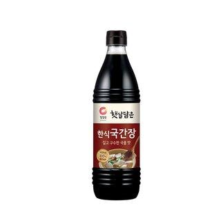 대상_청정원자연숙성한식국간장_840ML