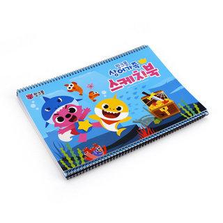 핑크퐁 스케치북 7권