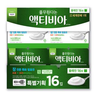 P)풀무원다논_액티비아컵16입기획(플레인)_80G*16
