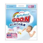 GOON_��������ͽŻ��_90P