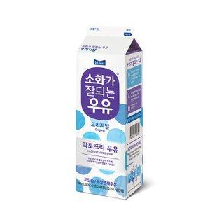 매일_소화가잘되는우유_930ML