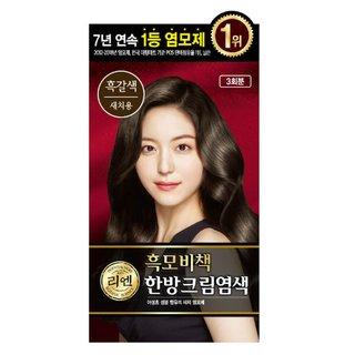 LG 리엔흑모비책크림염색약흑갈색 120G