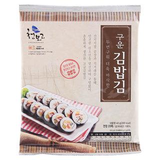 구운김밥김_20매