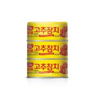 동원 고추참치-39호 100G*3
