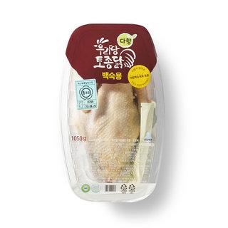 백숙용토종닭_1050 g이상(마리)