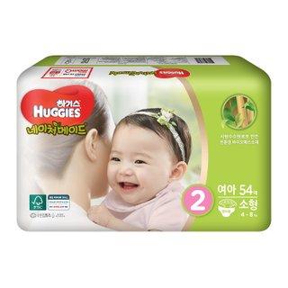 유한킴벌리_하기스네이처메이드밴드기저귀소형여아_54매