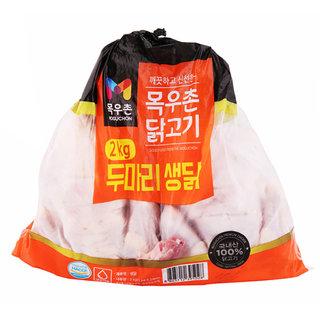 두마리생닭_2 kg(1 kg*2)