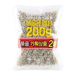 볶음용멸치_200g*2봉