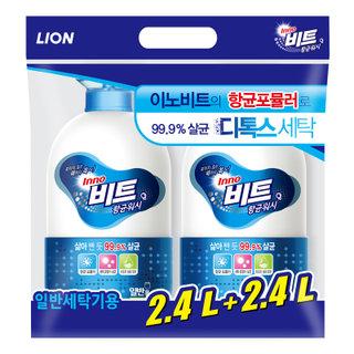 라이온 이노비트항균버블액체세제(일반용) 2.4L+2.4L