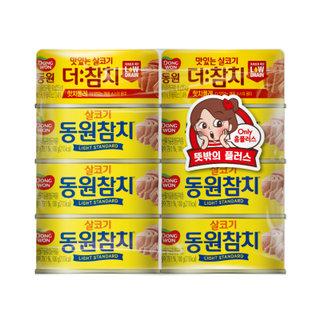 동원_살코기참치+더참치핫치폴레_100G*6+90G*2