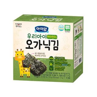 일동후디스_유기농김비타민D3