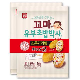 한성_ 꼬마 유부초밥90*2