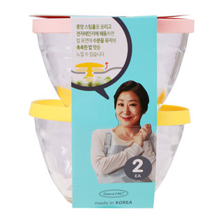 다성 글라스락햇밥용기2조 330ml