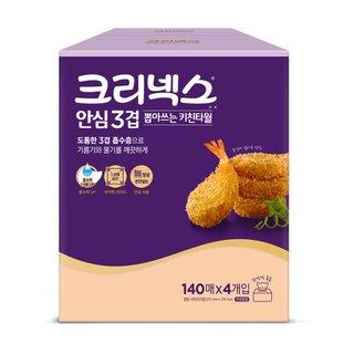 유한킴벌리 크리넥스뽑아쓰는키친타올(3겹) 140매*4R