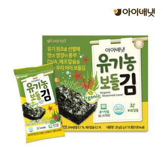 유기농보들김_20G