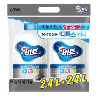 라이온 이노비트항균버블액체세제(드럼용) 2.4L+2.4L