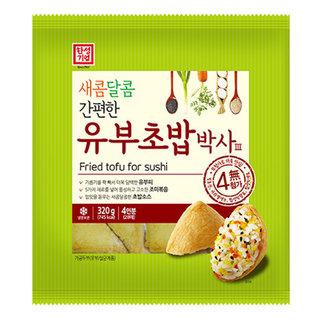 새콤달콤유부초밥박사(기획)_320G_한성