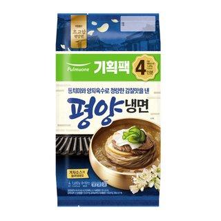 풀무원_평양물냉면(4인)_1700G