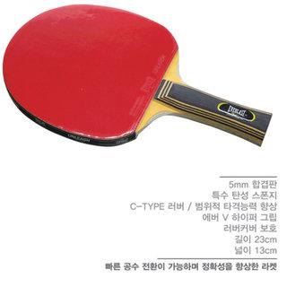 에버 X-2.0 탁구라켓