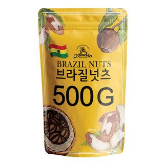 브라질넛_500G(봉)