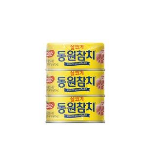 동원 살코기참치 150G*3